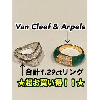Van Cleef & Arpels - Van Cleef & Arpelsフィリピンリング、ダイヤモンドリング