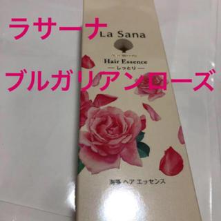 ラサーナ アンティーク・ブルガリアン ローズの香り 150ml しっとり