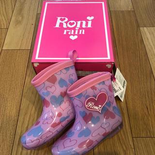 RONI - Roni 長靴 18センチ
