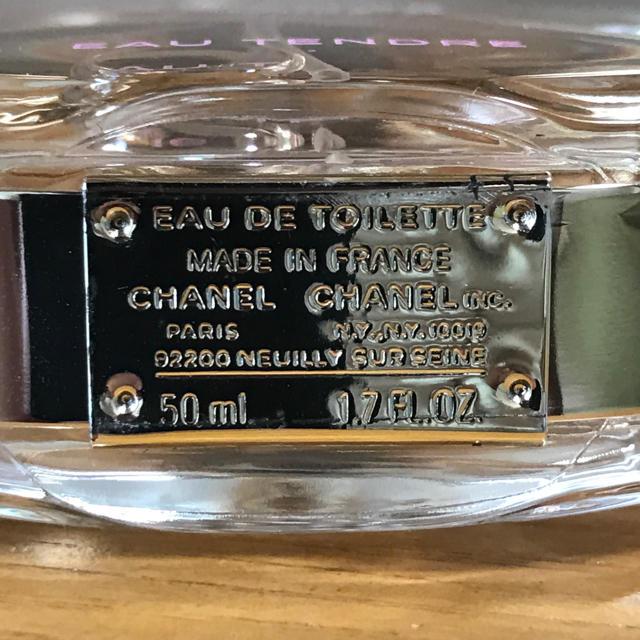 CHANEL(シャネル)のきちまるのすけさん専用 CHANEL Chance EAU TENDRE コスメ/美容の香水(香水(女性用))の商品写真