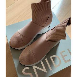snidel - 新品未使用 snidel スニーカーソール ソックススニーカー ブーツ