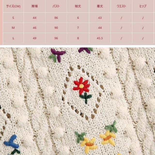 ZARA(ザラ)の花 刺繍 ニット 【3size】 レディースのトップス(ニット/セーター)の商品写真