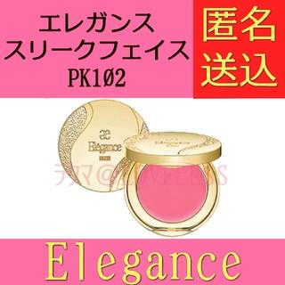 Elégance. - elegance エレガンス スリークフェイス クリームチーク PK102