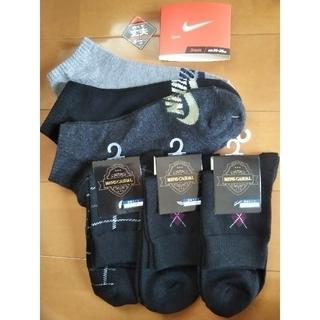 ナイキ(NIKE)のナイキ靴下24~26ビジネスソックス25~27  まとめ売り(ソックス)