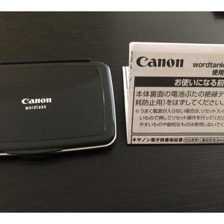キヤノン(Canon)の電子辞書 Canon wordtank IPD-700G uc(その他)