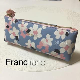 フランフラン(Francfranc)のフランフラン  ペン&アイグラスケース  ブルー(ペンケース/筆箱)