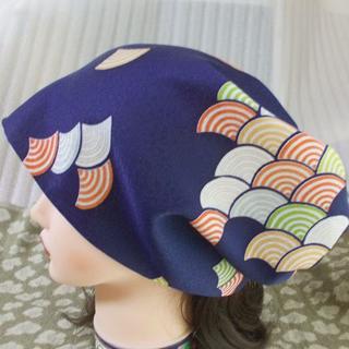 難有 難隠し 帽子 64㌢ 花地紋 青海波意匠 キャップ 室内帽子 シルク(その他)