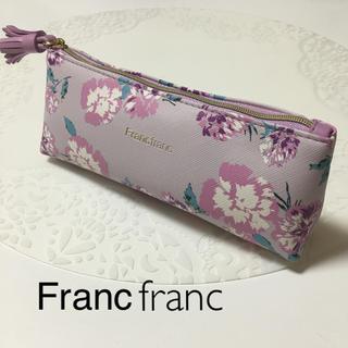 フランフラン(Francfranc)のフランフラン  ペン&アイグラスケース(ペンケース/筆箱)
