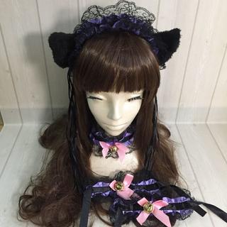 【黒猫】紫猫耳メイドコスプレ♪鈴付猫耳セット(アクセサリー)