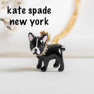 kate spade new york - 【数量限定SALE¨̮♡︎】ケイトスペード フレンチブルドッグ ネックレス