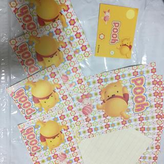 クマノプーサン(くまのプーさん)のプーさんレターセット(カード/レター/ラッピング)