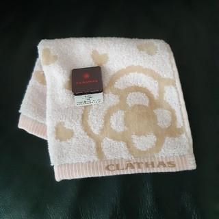 CLATHAS - 【新品未使用】CLATHAS タオルハンカチ