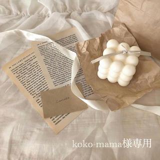 koko-mama様専用(アロマ/キャンドル)
