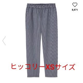 ジーユー(GU)のGUシェフパンツ☆ヒッコリーXSサイズ(ワークパンツ/カーゴパンツ)