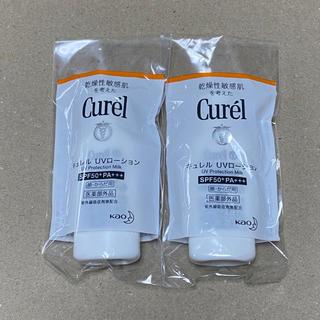 Curel - キュレル UVローション   顔・からだ用  SPF50+PA+++ 2個