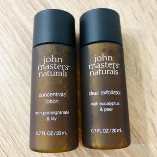 ジョンマスターオーガニック(John Masters Organics)のJohn masters  organic 化粧水・拭き取り化粧水各20ml(化粧水/ローション)