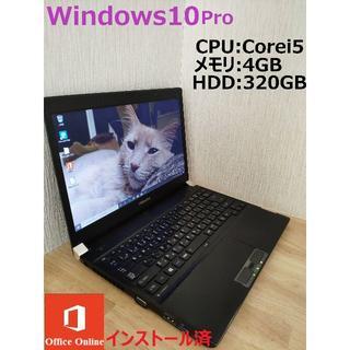 東芝 - 【ジャンク出品】軽量モバイルノート Dynabook R732/G