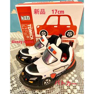 Takara Tomy - トミカ  重量なんと約 113 g !キッズ 子供 スリッポン スニーカー