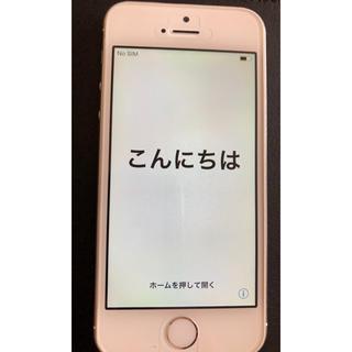 Apple - iPhone ジャンク