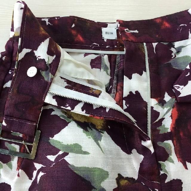 DEUXIEME CLASSE(ドゥーズィエムクラス)のELIN エリン フローラルパンツ 花柄 jun mikami fumika レディースのパンツ(カジュアルパンツ)の商品写真