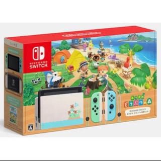 Nintendo Switch - 「Nintendo Switch あつまれ どうぶつの森セット」