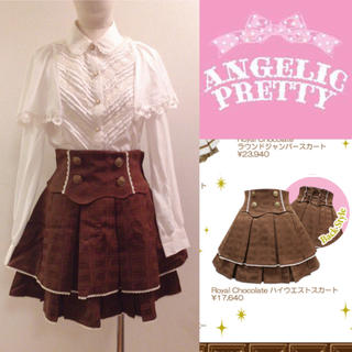 Angelic Pretty - 【AngelicPretty】♡Royal Chocolate コーデset