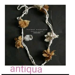 アンティカ(antiqua)のクロ様専用antiqua ネックレスセット(ネックレス)