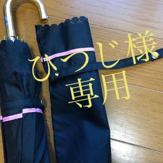 日傘 雨傘 折りたたみ傘 UVカット(傘)
