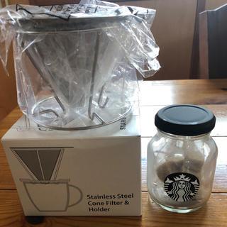 Starbucks Coffee - スタバ コーンフィルター おまけ付き