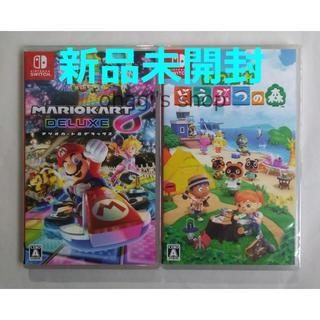Nintendo Switch - マリオカート8 デラックス & あつまれ どうぶつの森