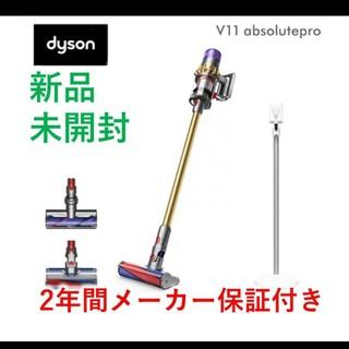 ダイソン(Dyson)のダイソン Dyson V11 Absolutepro コードレス SV14EXT(掃除機)