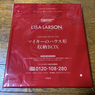 リサラーソン(Lisa Larson)のリンネル 5月号付録 リサ ラーソン マイキーのハウス形 収納BOX 新品未開封(リビング収納)
