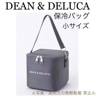 ⭐️新品⭐️【DEAN & DELUCA】保冷バッグ★小サイズ☆付録❗️
