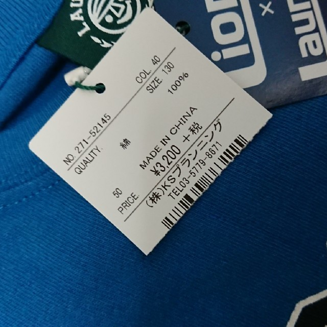 LAUNDRY(ランドリー)のLAUNDRY× ライオンズ Tシャツ 130 キッズ/ベビー/マタニティのキッズ服男の子用(90cm~)(Tシャツ/カットソー)の商品写真