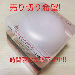 SHISEIDO (資生堂) - コンセントレートクリームAA