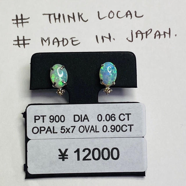 CE-49604 PT900 ピアス ダイヤ オパール  AANI アニ レディースのアクセサリー(ピアス)の商品写真
