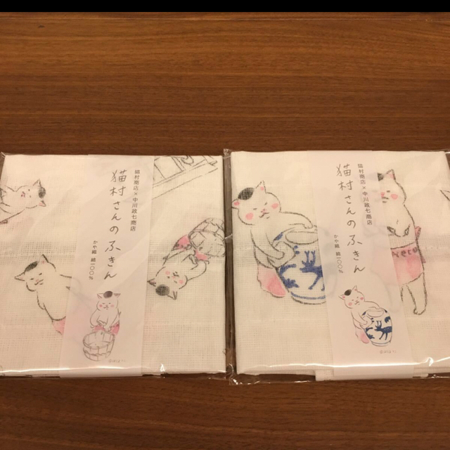 TOCCA(トッカ)のトッカバンビーニ   今季新作クリアポーチ  ピンク レディースのファッション小物(ポーチ)の商品写真