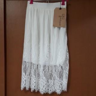 antiqua - 新品未使用 レーススカート(ホワイト)