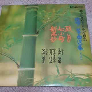都山流尺八 LPレコード(尺八)