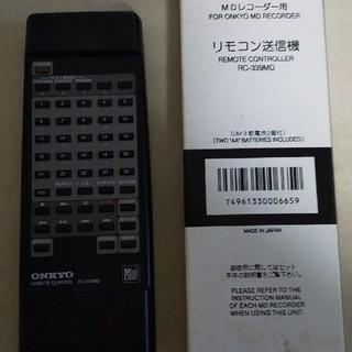 オンキヨー(ONKYO)のONKYO MDレコーダー用 リモコン(その他)