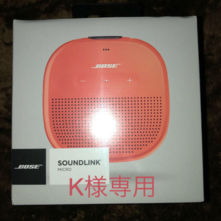 ボーズ(BOSE)のBOSE(ボーズ) SoundLink Bluetoothスピーカー オレンジ(スピーカー)