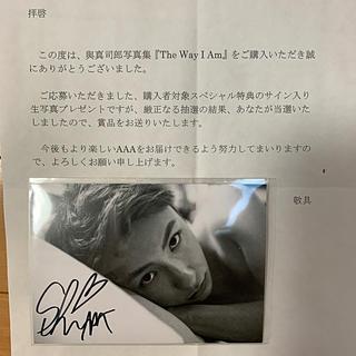 AAA - 與真司郎 直筆サイン入り ポストカード