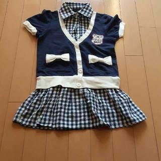 PINK-latte - ピンクラテ オリンカリ制服風紺×白チェック柄半袖ワンピース130サイズ
