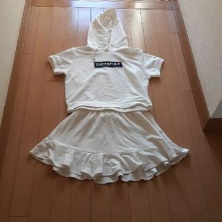 イングファースト(INGNI First)のイングファースト半袖白パーカー×スカートセットアップ150サイズ(セット/コーデ)