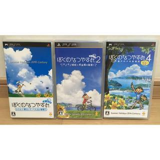 ぼくのなつやすみ PSP 2 4 プレイステーションポータブル