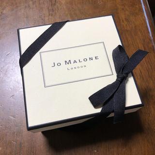 Jo Malone - ジョーマローン  ボディクリーム