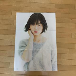 ケヤキザカフォーティーシックス(欅坂46(けやき坂46))の欅坂46 両面ビッグポスター(アイドルグッズ)