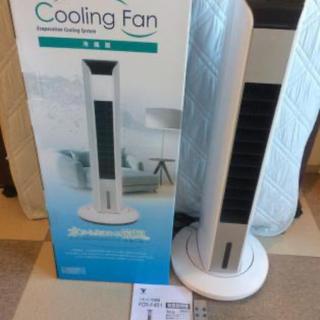 ヤマゼン(山善)のYAMAZEN 冷風扇 FCR-F451(扇風機)
