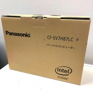 Panasonic - 新品未開封 Let's note SV7 CF-SV7 シルバー   256GB