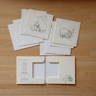 くまのプーさん - プーさん メッセージカード
